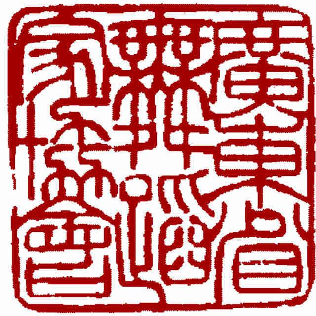 广东省舞蹈家协会
