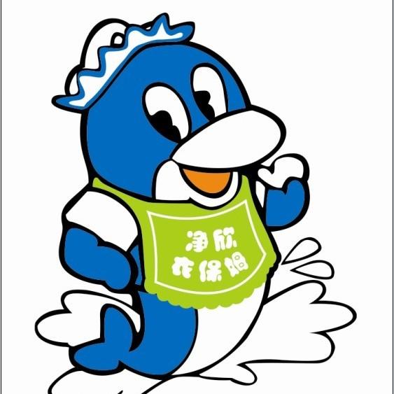 台湾净欣洗涤