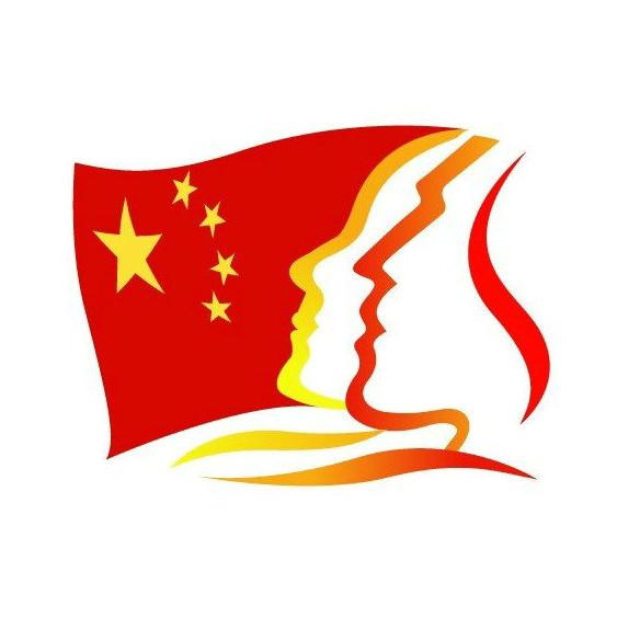 陕西省团校理论研究部