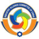 产业联盟IACC