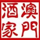 桂林澳门酒家订阅号