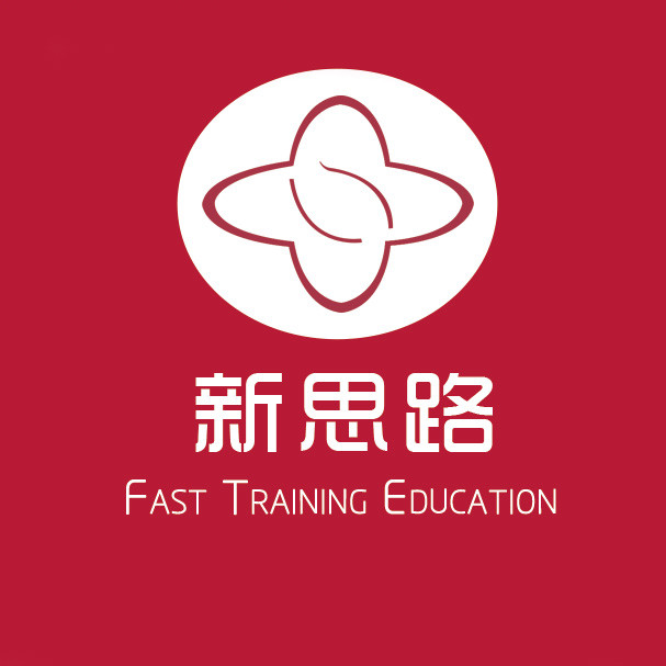 AA北京市海淀区新思路培训学校