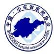 山东省医院院长联盟