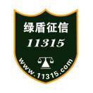 11315包头企业信用服务中心