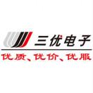 上海三优电子