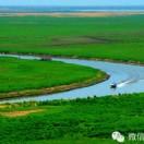 双鸭山现代观光旅行社