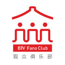 BTV观众俱乐部