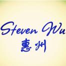 Steven伍
