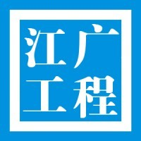 江苏省江广改扩建工程动态