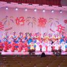 博爱县勤奋幼儿园