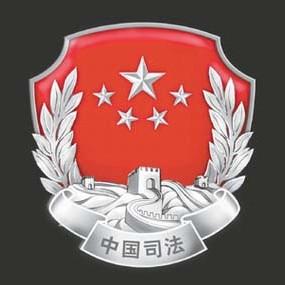 黑龙江省农垦司法考试