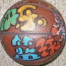 快乐篮球训练营