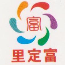 台湾食品店