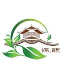 甘肃锦颐园林