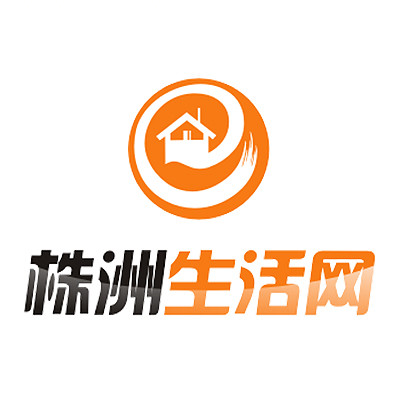 株洲生活网