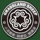 草原领头羊烤串