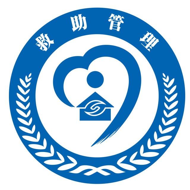 北京市门头沟区救助管理工作站
