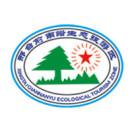 邢台前南峪生态旅游区