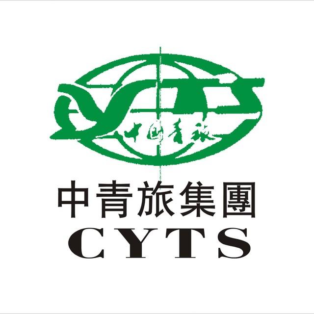 河南省中国青年旅行社新密分社