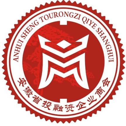 安徽省投融资企业商会