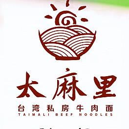 太麻里台湾牛肉面泰州旗舰店