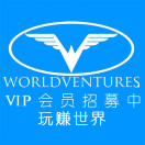 梦幻之旅Ventures