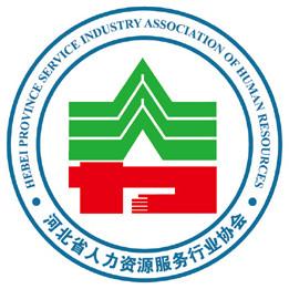 河北省城乡居民就业帮扶中心