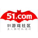 51游戏社