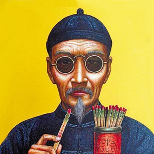 香港风水师