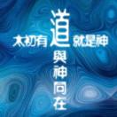 知信行基督徒平台