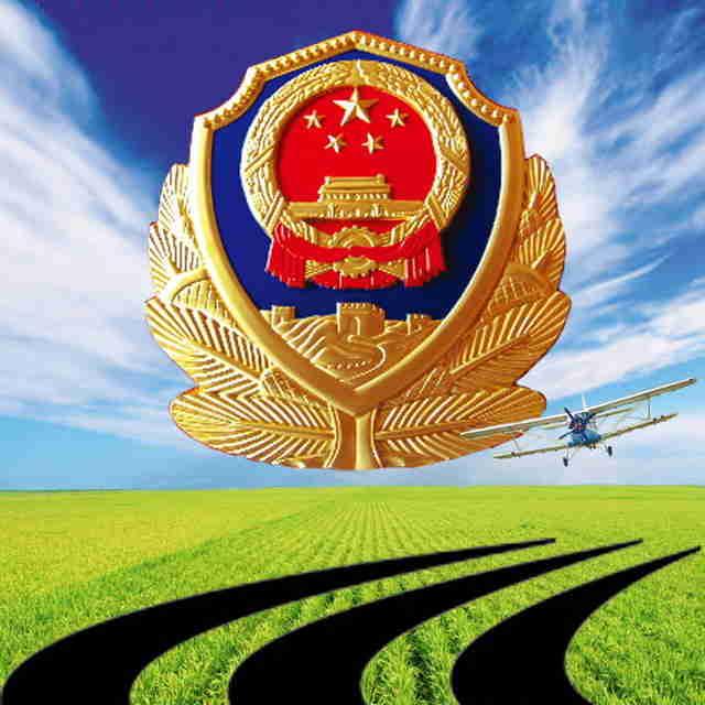 黑龙江省垦区公安