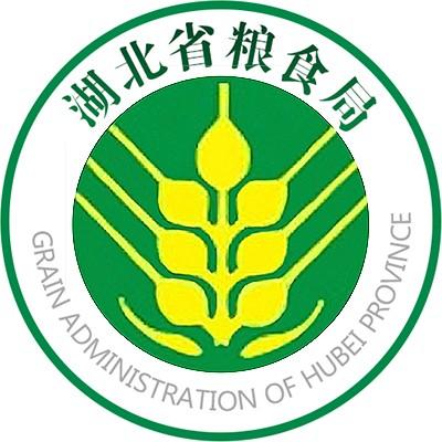 湖北省粮食局