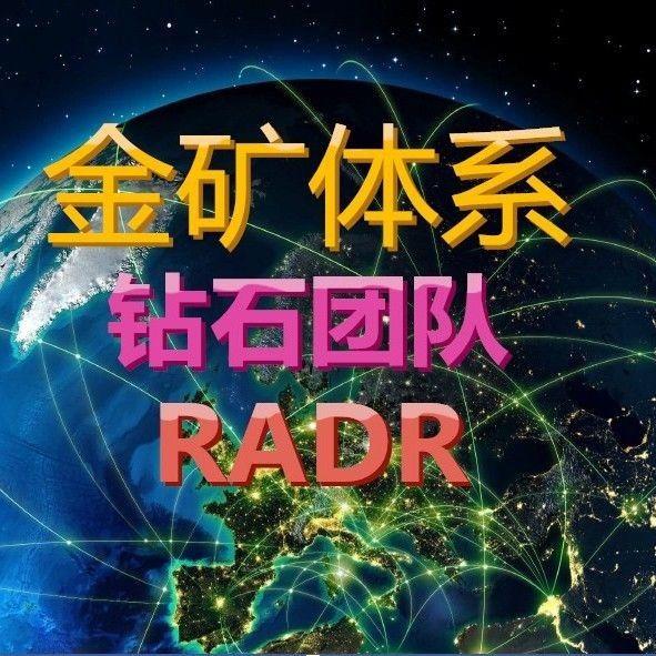 雷达币金矿体系澳门