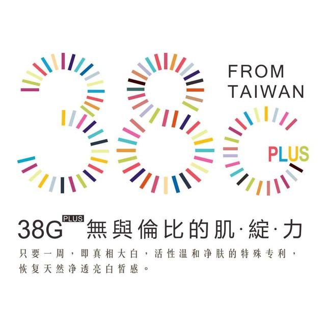 台湾38G活性酵素晶体