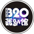 宜昌B20轰趴馆