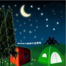 桦皮岭天路野外宿营地
