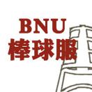 BNU棒球服