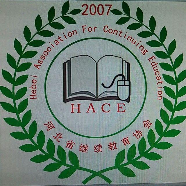 河北省专业技术人员继续教育平台