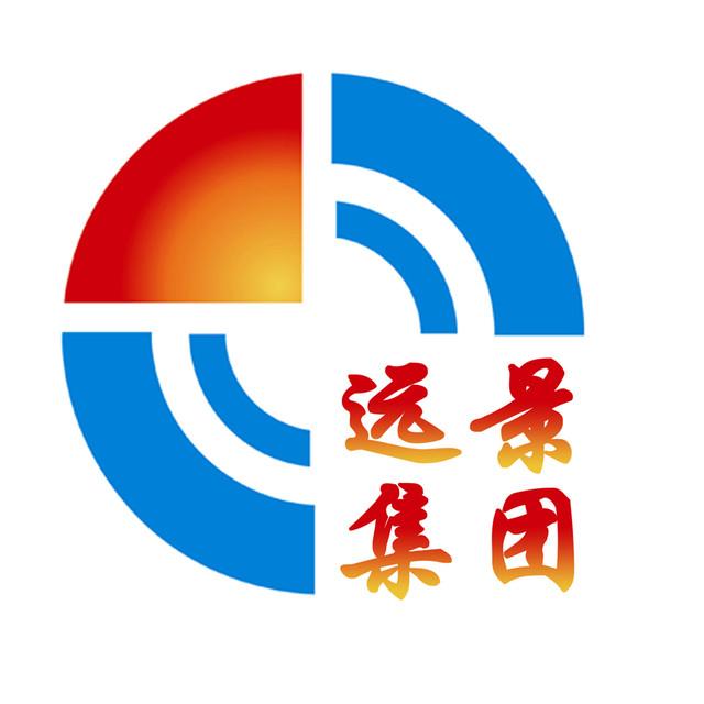 吉林省远景集团