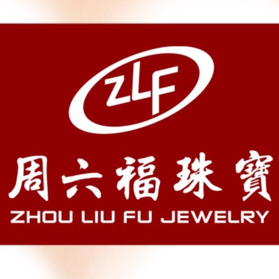 香港周六福狮城旗舰店德辉店