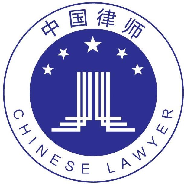 北京市金励律师事务所