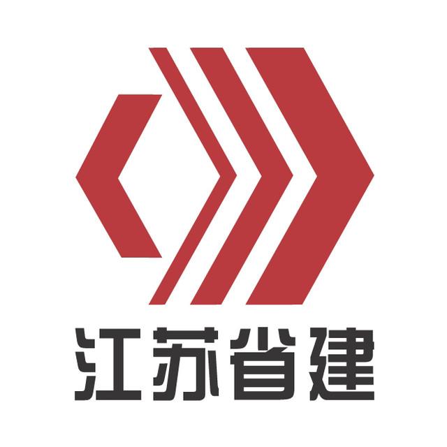 江苏省建集团