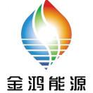 金鸿能源LNG加气站