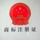 北京融建达商标注册代理公司