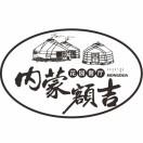 蒙古额吉花园餐厅