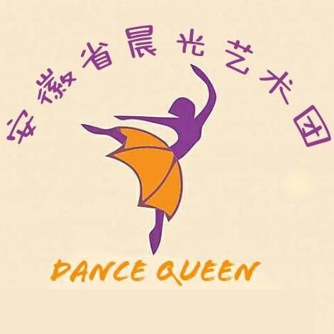 安徽省蚌埠晨光艺术团