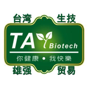 台湾国宝牛樟芝