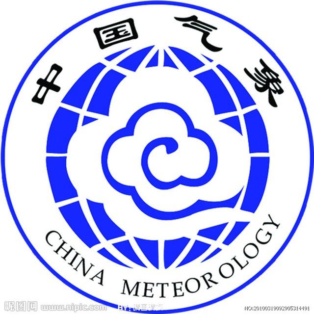 山西省孝义市气象局