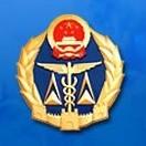 河南省家居建材质量检验协会