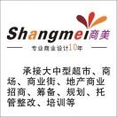 上海商美超市营销策划